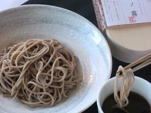 焙煎ザル(箸).JPG